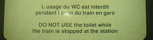 do_not_use_the_toilet
